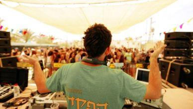 DJ אמיר פאר - פסטיבל גרובסטוק