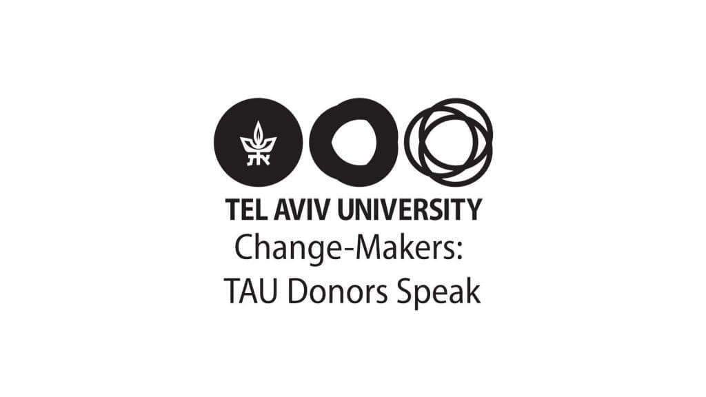 סרטון תרומות אוניברסיטת תל אביב
